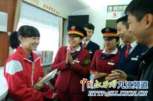 九江三中送书女孩赴京参赛火车上被认出获赠书