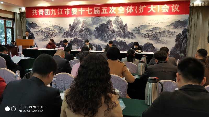 九江三中荣获2017年全市共青团工作先进单位